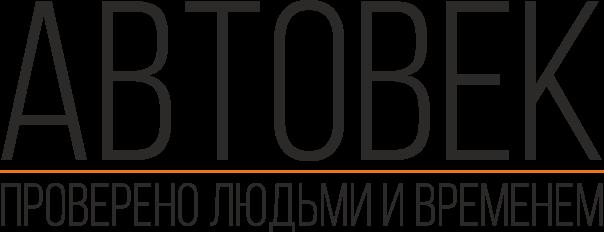 logo avtovek