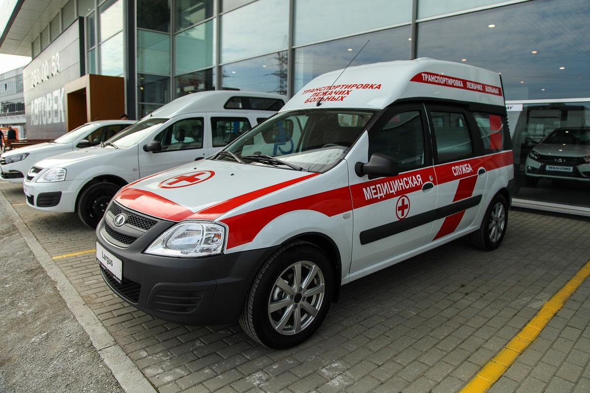 авто для больницы