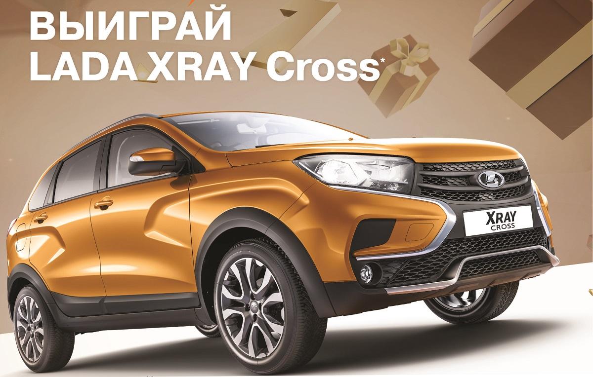 lada_xray cross